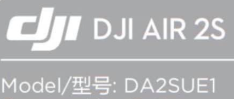 DJI Air 2S rumours and leaks