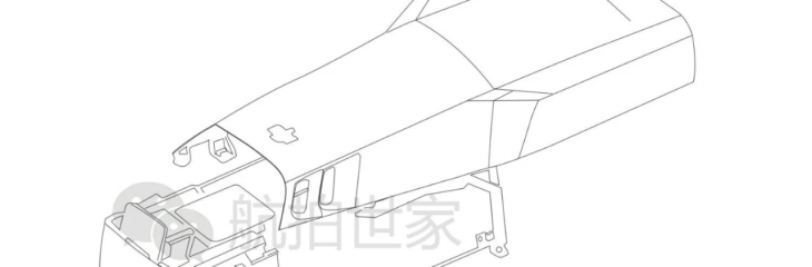 DJI Mavic 3 – Leaked Photos and Possible Features